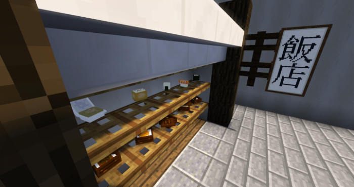 bento-japanese-themed-resource-pack-1-700x370